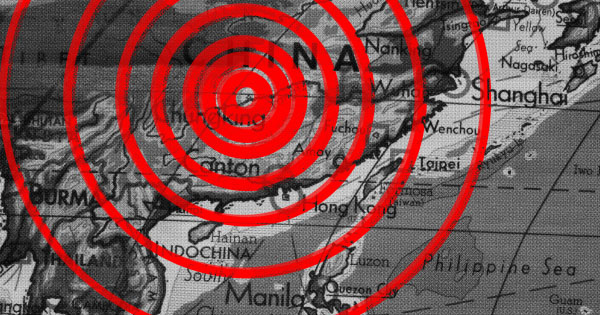Unexplained Sonic Attacks Were Reported In China